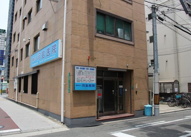 河島医院(写真2)