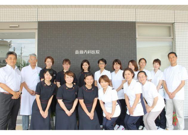 斎藤内科医院