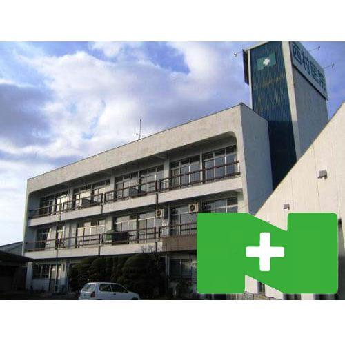 西村医院(写真0)