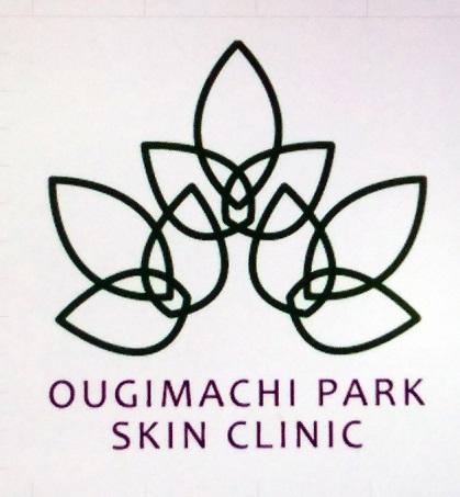 扇町公園皮膚科クリニック