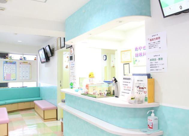 あやせ耳鼻咽喉科医院(写真2)