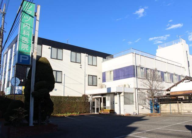 シマヅ内科医院(写真2)