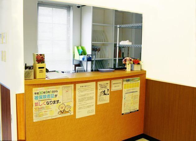 いながき内科クリニック(写真2)