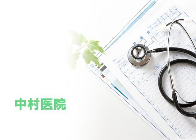 中村医院(写真0)