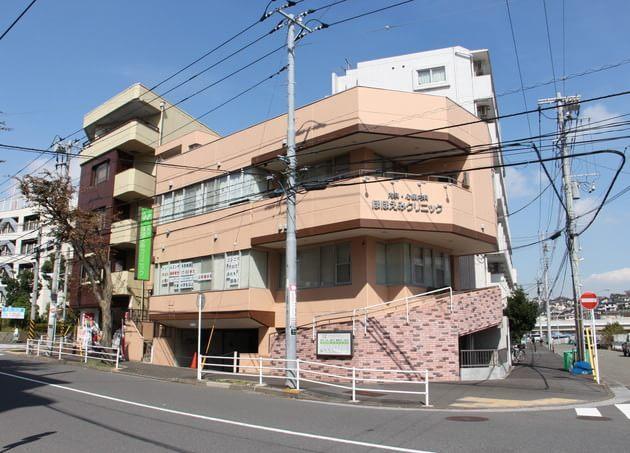 上永谷ほほえみクリニック(写真1)