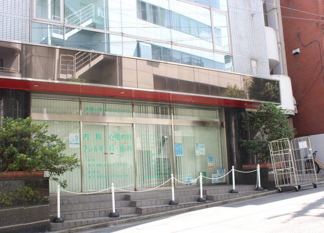 大塚・栄一クリニック(写真1)