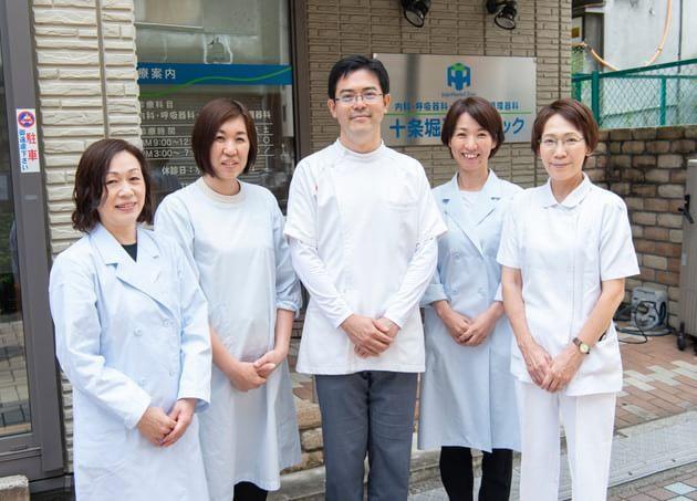 医療法人社団 天使の梯子 十条堀江クリニック