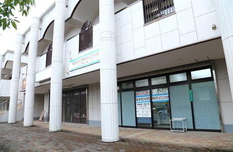 なかむら内科クリニック(写真0)