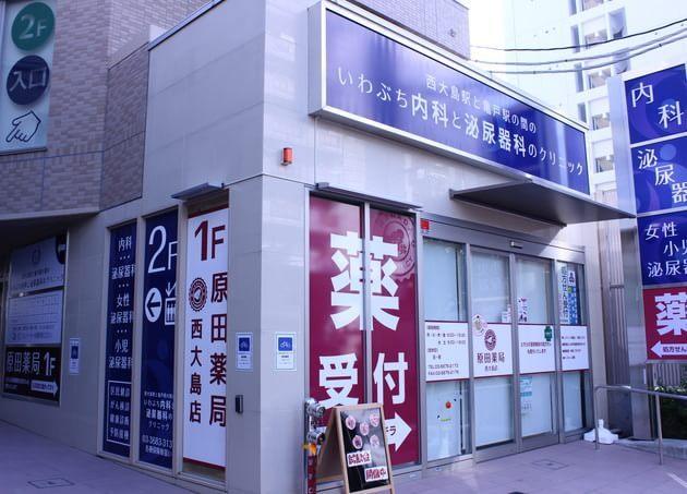 西大島駅と亀戸駅の間のいわぶち内科と泌尿器科のクリニック(写真1)