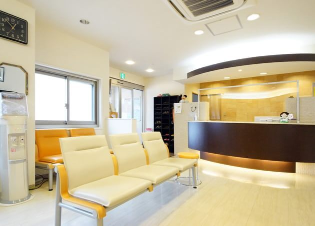 中山内科医院