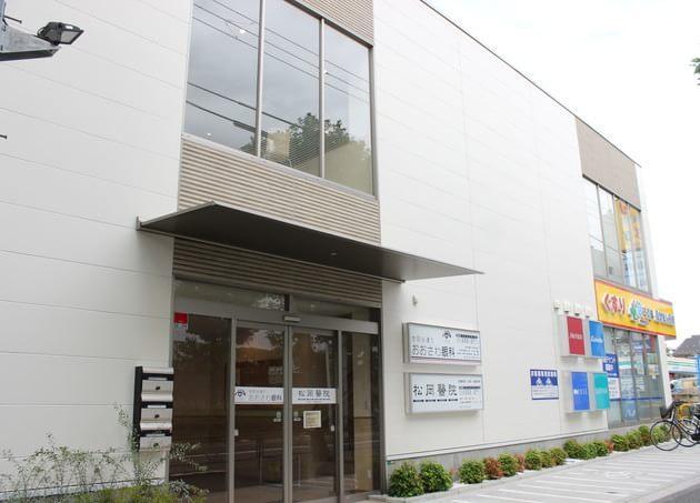 松岡醫院(写真2)