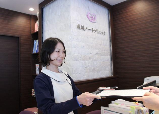 成城ハートクリニック(写真1)
