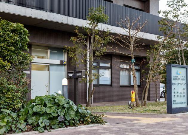 経堂3丁目クリニック(写真1)