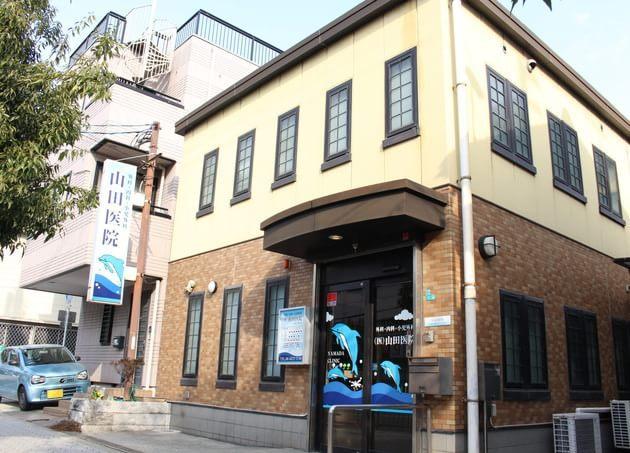 山田医院(写真0)