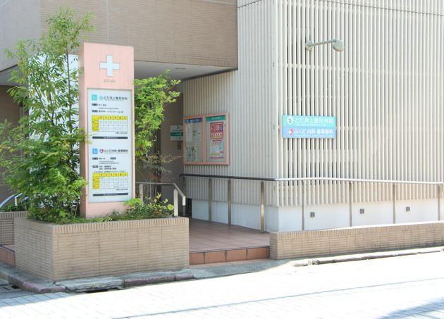 ふくだ内科(写真2)
