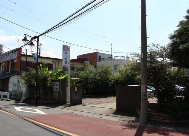 神田医院(写真0)