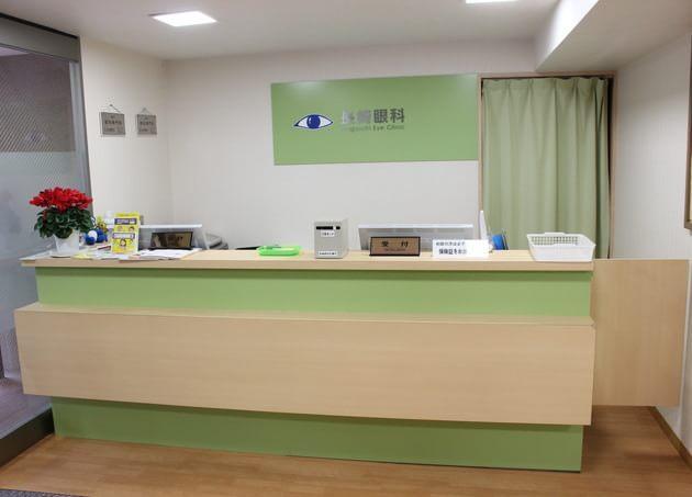 長崎眼科診療所(写真1)