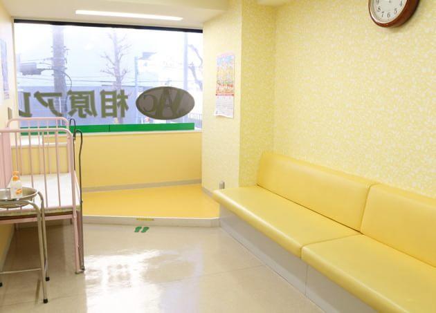 相原アレルギー科・小児科クリニック(写真2)
