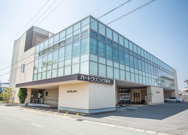 ハートクリニック福井(写真2)