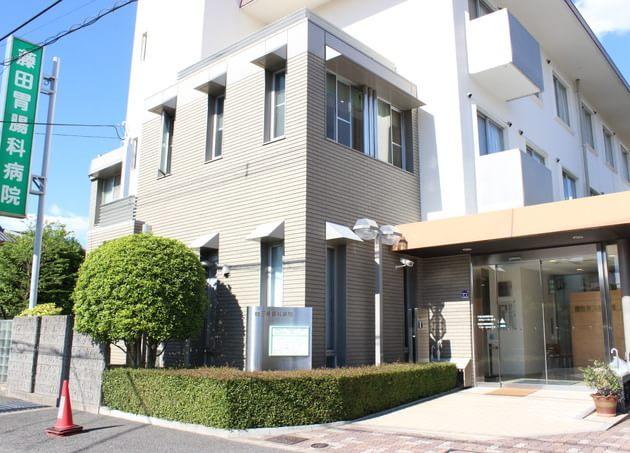 藤田胃腸科病院(写真2)