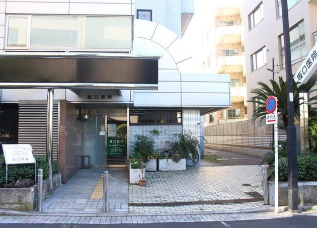 坂口医院(写真0)