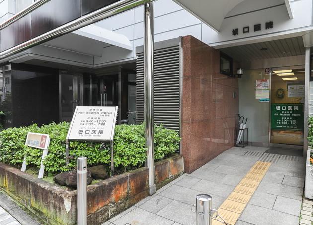 坂口医院(写真2)