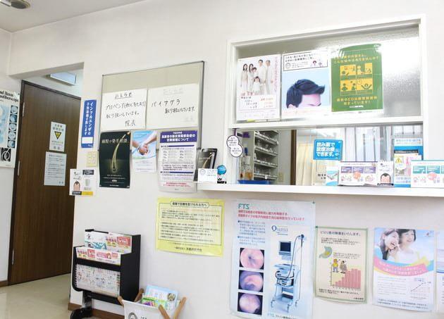 小野田医院(写真2)