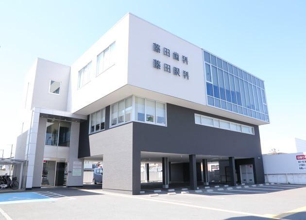 藤田眼科(写真2)