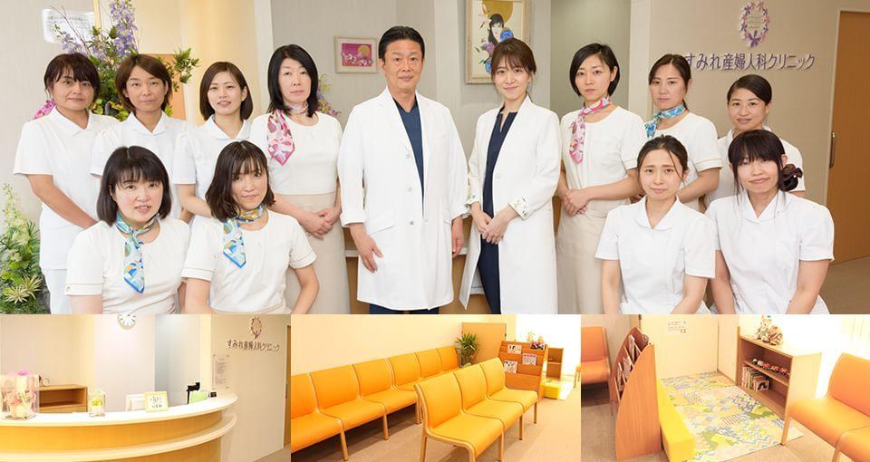 すみれ産婦人科クリニック(写真0)