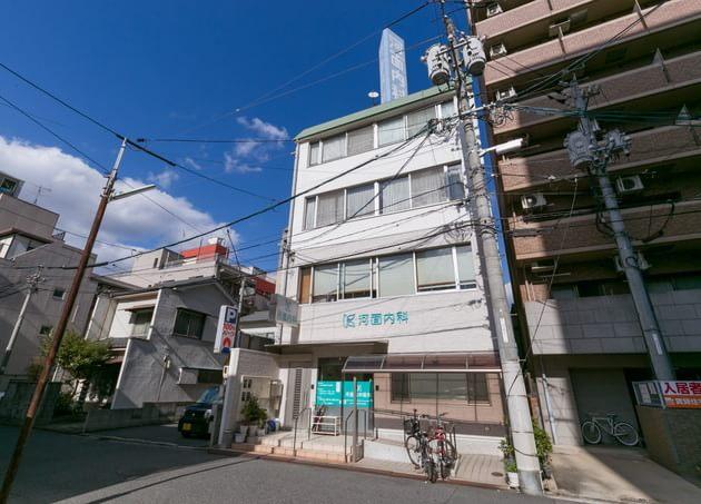 河面内科医院(写真1)