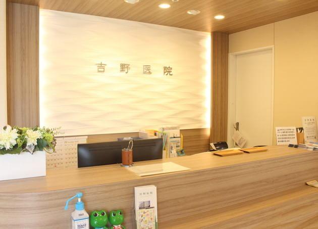 吉野医院(写真1)