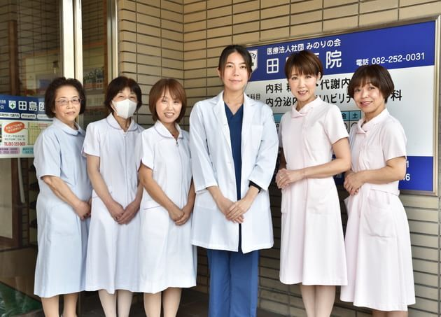 田島医院(写真0)