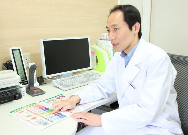 かがやき内科・糖尿病クリニック(写真2)