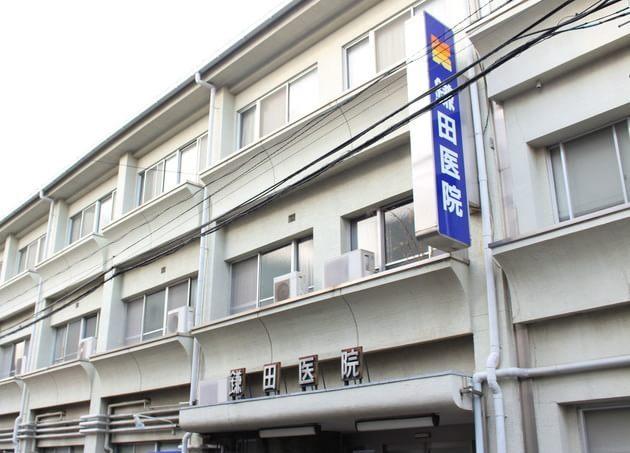 鎌田医院(写真0)