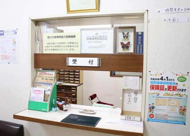 菅谷眼科医院(写真2)