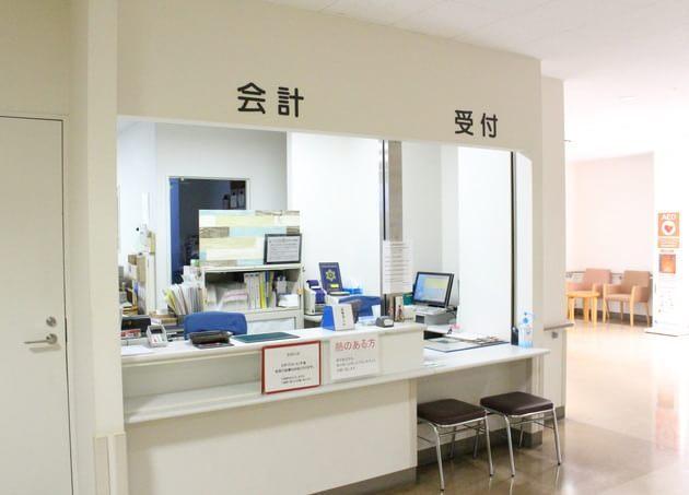 髙石内科胃腸科(写真2)