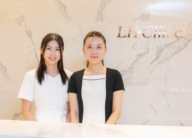 LH CLINIC GINZA