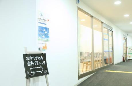 おおたかの森耳鼻科モーニングクリニック(写真1)