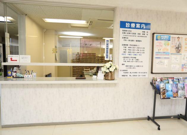 神尾内科医院(写真2)