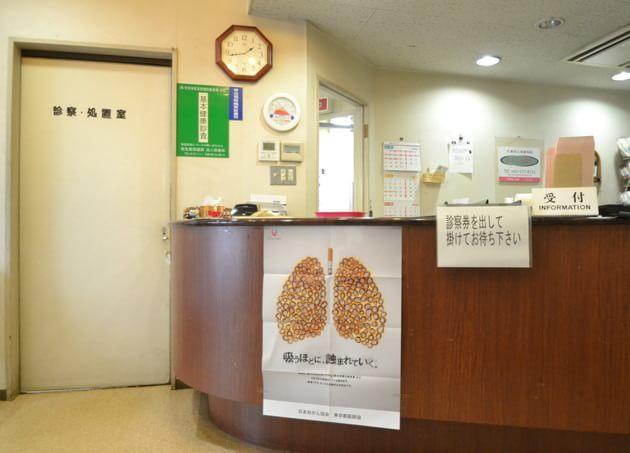 山崎整形外科(写真1)
