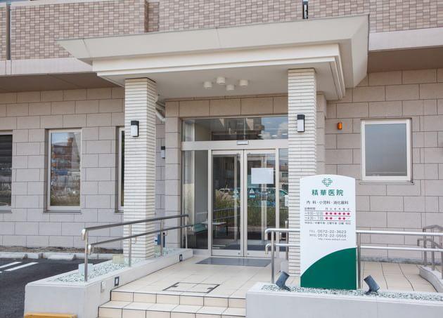 精華医院(写真1)