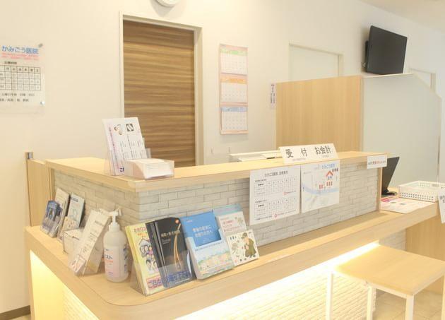 かみごう医院(写真2)