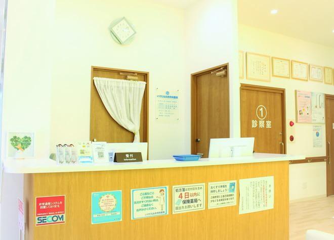 いけだなおき内科医院(写真2)
