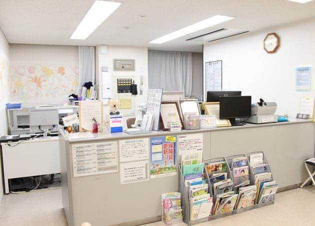細田診療所(写真1)