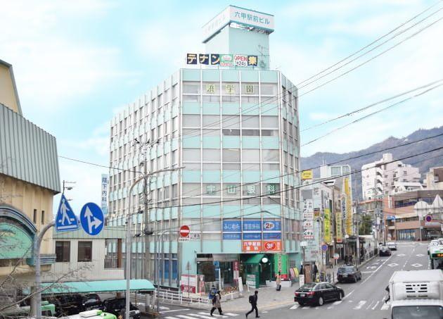 宇山眼科医院