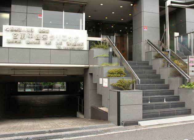 宮前平健栄クリニック(写真1)