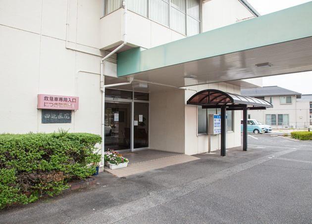 田辺内科胃腸科医院(写真2)