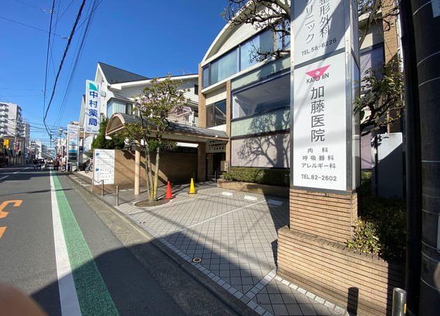 加藤医院(写真0)