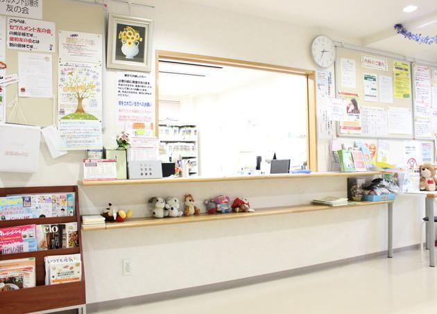 水元セツルメント診療所(写真2)