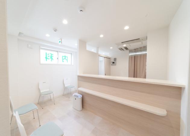 渋谷神山町診療所(心療内科・内科クリニック)